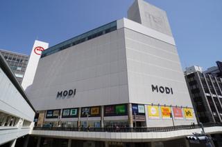modi20200812.jpg