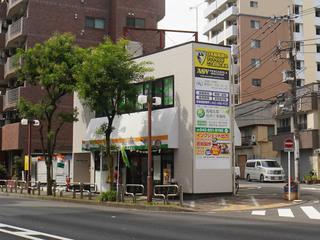 modi20200813_1.jpg