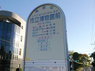museum20190401_4.jpg