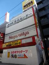 nagasakiya20150511_5.jpg