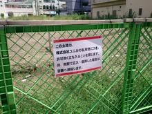 nagasakiya20161011.jpg