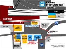 nagatsuta-sta20160526.png