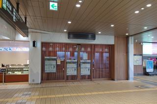 nagatsuta20210515_2.jpg