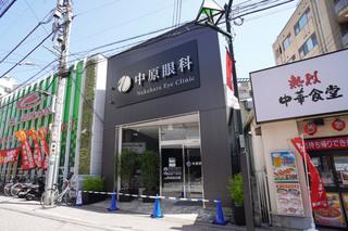 nakahara20210502_1.jpg