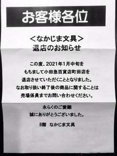 nakajima20201206_2.jpg