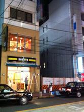 nakamachi20111229_1.jpg