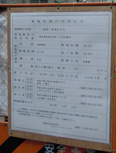 nakamachi20111229_2.jpg