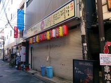 nakanaka20151028_1.jpg