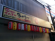 nakanaka20151028_2.jpg