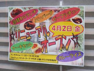 nakanoya20210331_3.jpg