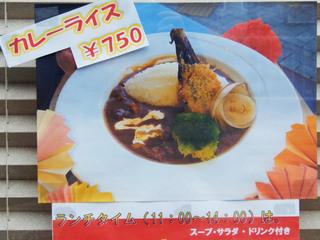 nakanoya20210331_4.jpg