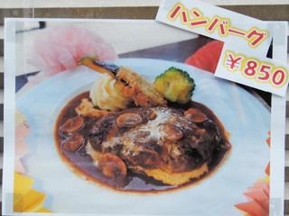 nakanoya20210331_5.jpg