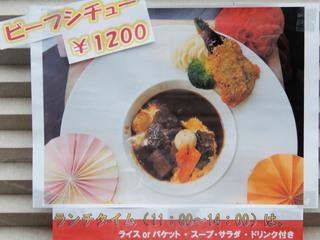 nakanoya20210331_6.jpg