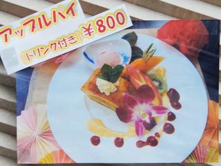 nakanoya20210331_7.jpg