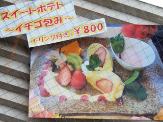 nakanoya20210331_8.jpg