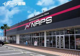 バイク用品店「ナップス」の店舗イメージ