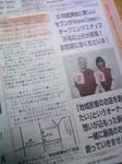 narusedai-seven20090124.jpg