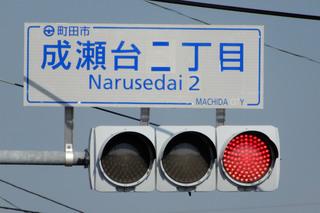 narusedai20190327.jpg