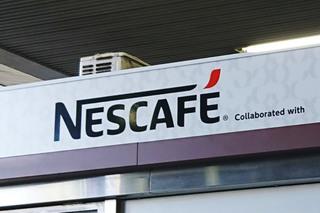 nescafe20210108_1.jpg
