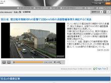 news20080402.jpg