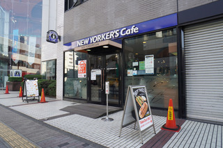 newyorkers-cafe20200818_1.jpg