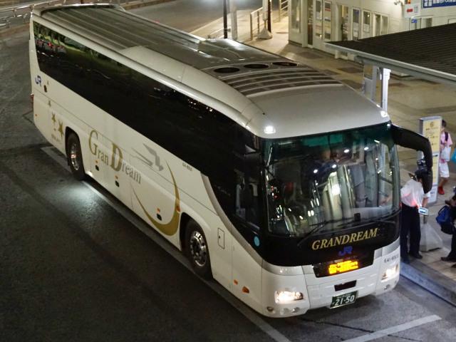 横浜・町田-大阪の高速バス「ハーバーライト号」2階建て車両で、期間 ...