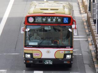 nishitokyo20210321.jpg