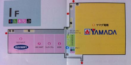 nitorimall-floor20130906_1.jpg
