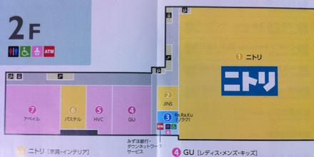 nitorimall-floor20130906_2.jpg
