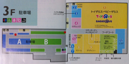 nitorimall-floor20130906_3.jpg