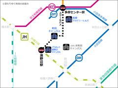 桜美林学園のスクールバス路線図