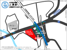 odakyu-kamimizo20140702_1.png