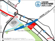 odakyu-oyamada20140702.png