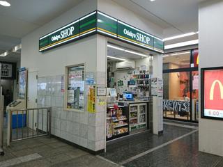 odakyu-shop20190709_1.jpg