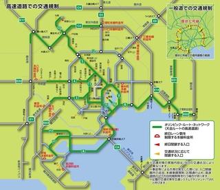 olympic-map20190720.jpg