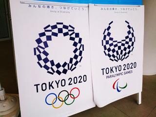 olympic20170101.jpg