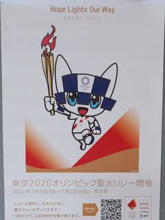 olympic20210524.jpg