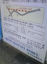 onekan20080403_2.jpg