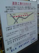 onekan20100215_1.jpg