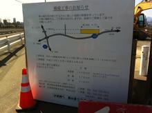 onekan20111231_3.jpg