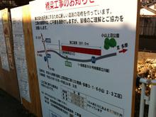 onekan20111231_4.jpg