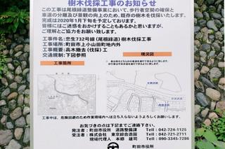 oneryokudo20190906_3.jpg