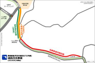 oneryokudo20210228.png
