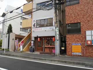 otonarisan20210408.jpg