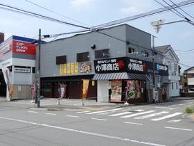 ozawa-shoten20180716.jpg