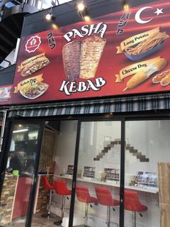 pasha-kebab20210504.jpg