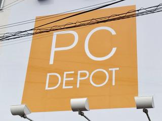 pc-depot20210707_1.jpg