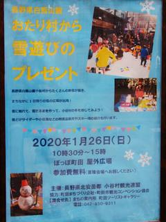 poppo20200125_2.jpg