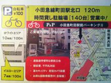 pp20131102_2.jpg