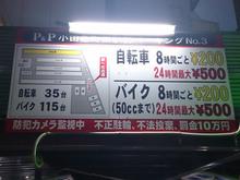 pp20150909_4.jpg